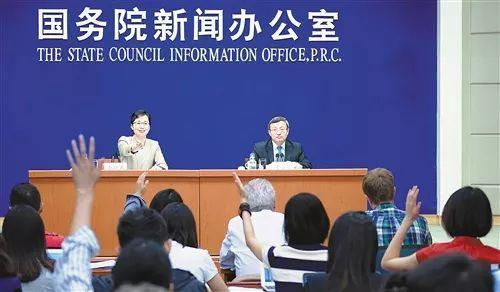 china accession protocol_中国入世议定书_英文版_... - 豆丁网