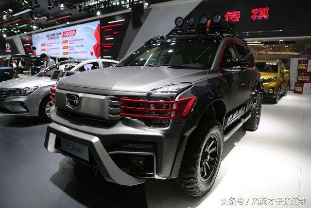 广汽中型SUV传祺GS7图片7座SUV16万官宣颜色配置
