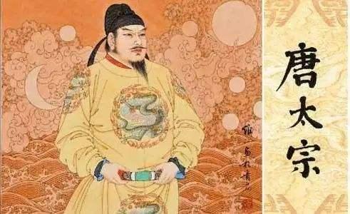 颜真卿字字泣血的《祭侄文稿》,被日本博物馆拿来做酱油碟周边?