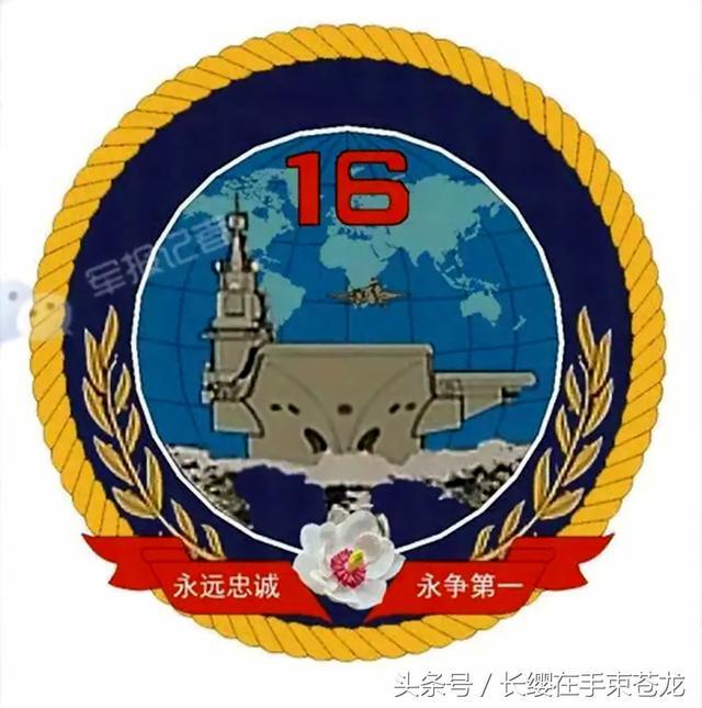 中国海军舰徽大全:找找你的城市被命名为军舰了吗_中华网