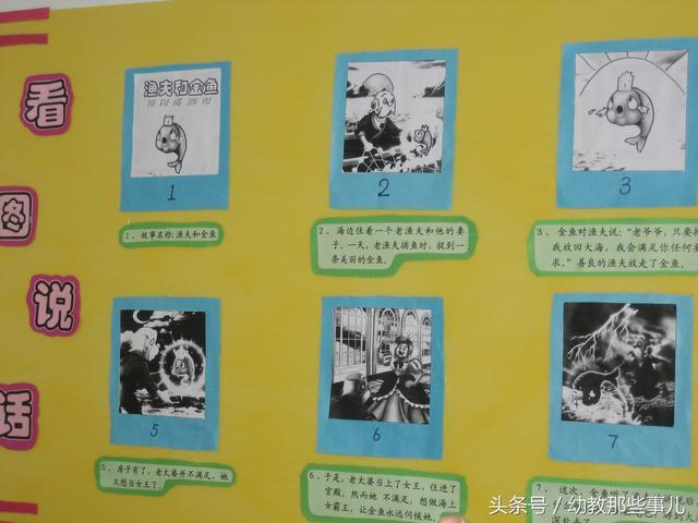 【区角】幼儿园教室各区角环境布置!_品略