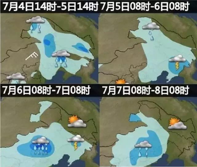 【全国天气】15~16日华北等地有降水过程