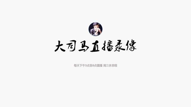 <坤坤网游>之蛮王上单对线潘森