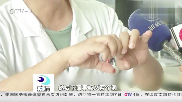 肠破六洞险丧命:九岁女童误吞磁力珠,儿童玩具千万要当心!