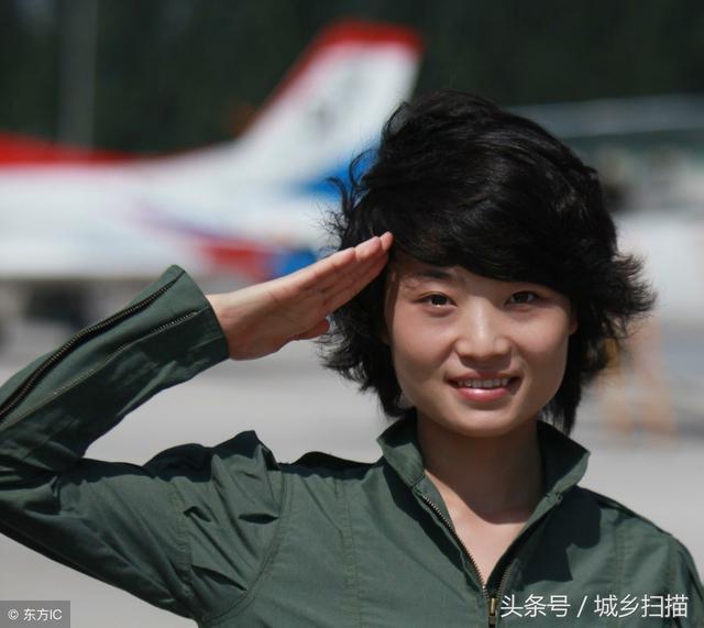 余旭,中国第一位歼10战斗机女飞行员,牺牲时年仅30岁,还没出嫁