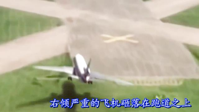 惊险,十张照片十个空难瞬间,很多事故发生在飞机起飞或降落时