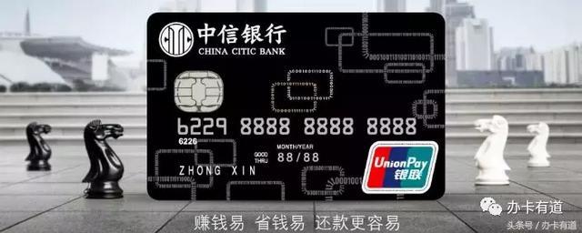 中信银行信用卡,这张卡每月可撸45万积分!