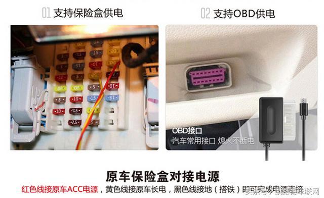 行车记录仪如何安装走线?隐藏式无损安装走暗线,新手都会的教程