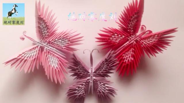 幼儿园折纸手工视频教程:七彩立体小蝴蝶,折出指尖飞舞