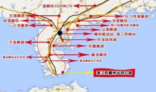 湛江西列车时刻表 湛江西火车时刻表 www.ip138.com_查询网