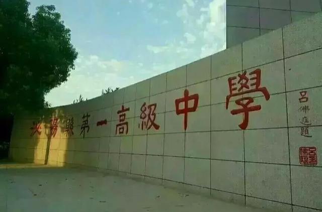 直击高三开学!今天上午泌阳县的各大学校门前是这样的