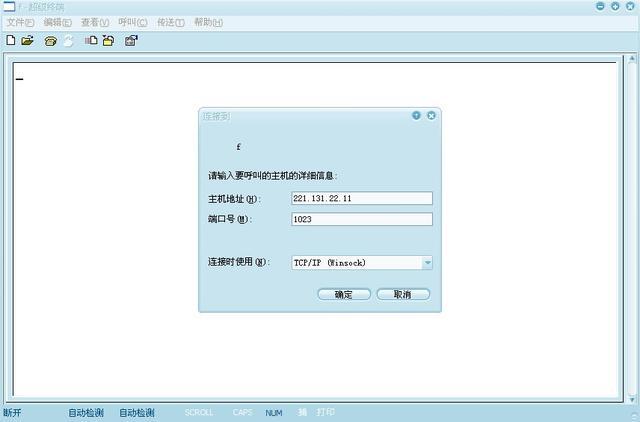 olt配置教程(OLT配置方法以及维护手册)
