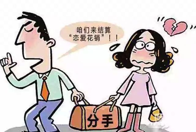 """新骗局!美女求转账""""1314""""气前男友后十倍奉还_手机网易网"""