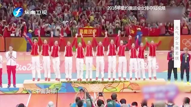 中国女排高清