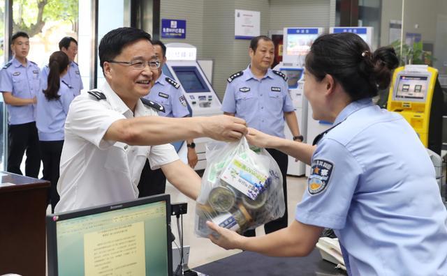 户县公安局