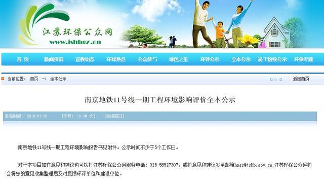 上海地铁11号线2017年最新线路图_搜狗指南