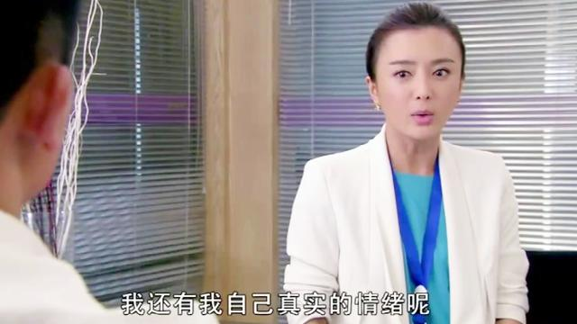 苏有朋《非诚勿扰》电视剧全集1-30集剧情介绍_齐鲁网