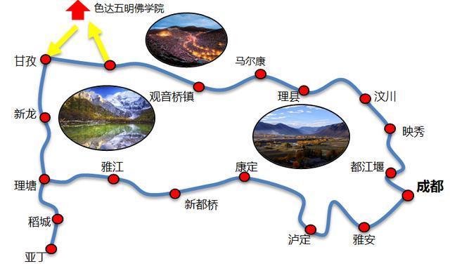 四川稻城亚丁地图
