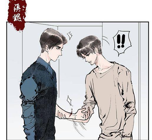 镇魂街漫画扑飞漫画