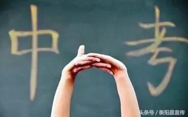 衡阳2019八中录取分数线