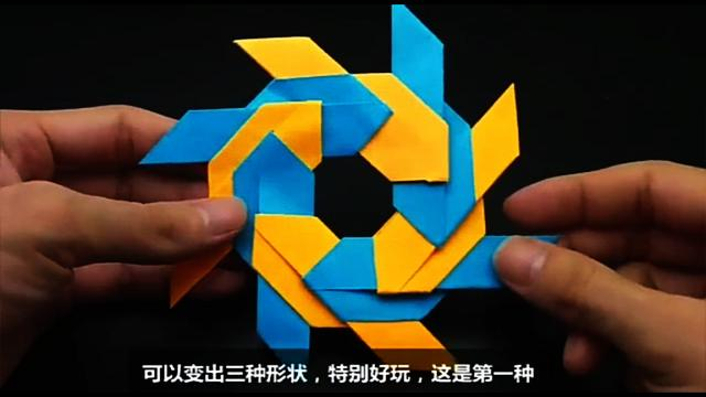 折纸简单幼儿园