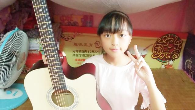 小星星吉他指彈譜