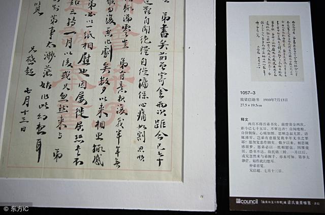 林徽因经典语录50句_中国历史故事网