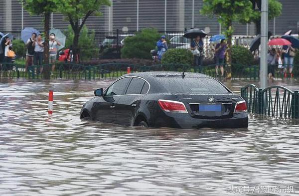 怎么过过水路面怎么过过水路面?是很多驾考学 – 手机爱问