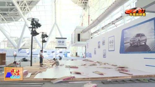 第二届国际会展中心车展暨首届动漫节开幕