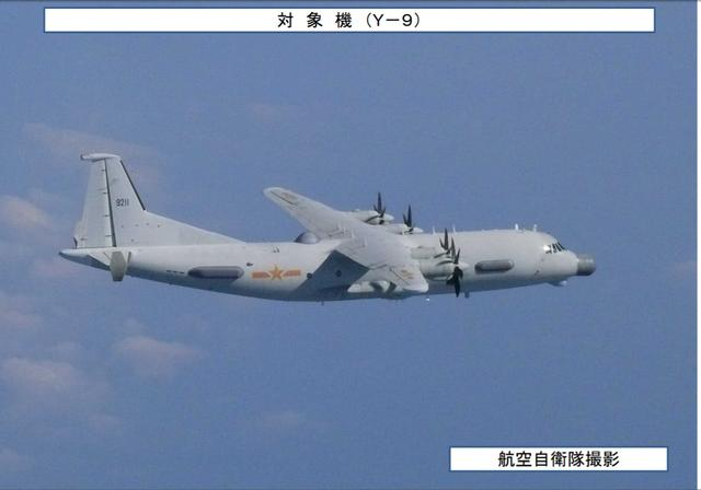 """中国军机飞越对马海峡日媒:划出V字 重点侦查韩国""""萨德""""?"""