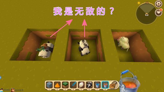 Panda说游戏_网易新闻