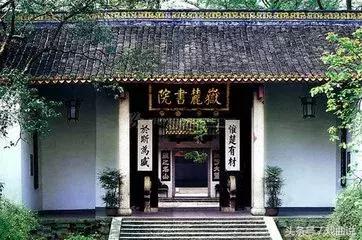 中国四大书院是那四个?