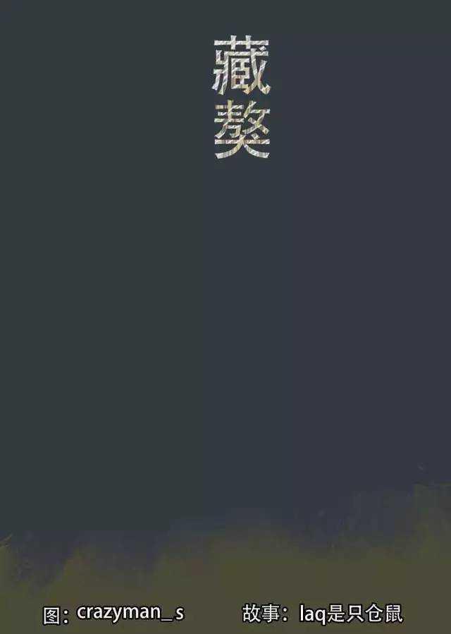 手绘藏獒图_楠竹_新浪博客