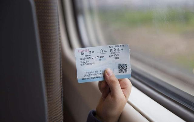 火车卧铺座位分布图-天气网火车查询