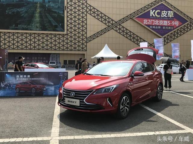 长安全新逸动XT预售7.79-10.99万,搭1.6L发动机/年内上市销售