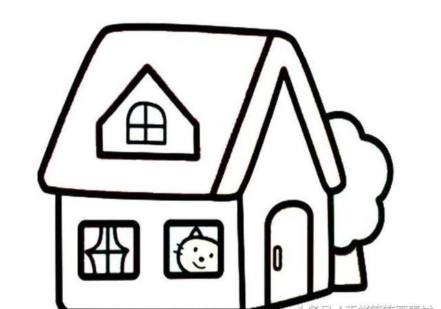房子简笔画涂色