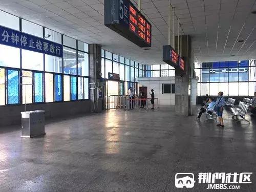 荆门新火车站将开建