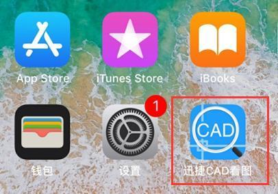 手机cad看图软件免费版|cad迷你看图手机版下载 ... - 多多软件站