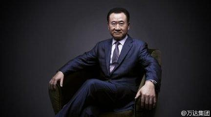 王健林的父亲背景!怪不得王健林这么厉害!