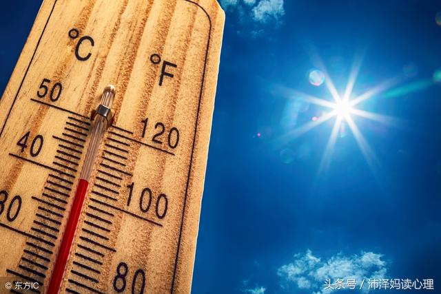 中暑阴暑怎么缓解