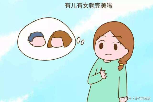 孕晚期胎心監護男孩圖