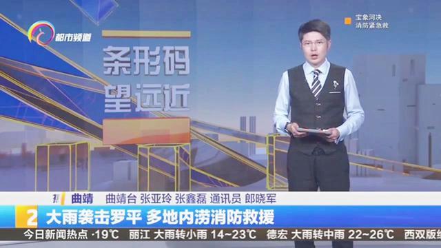 罗平人民乐融融——云南罗平县脱贫摘帽综述