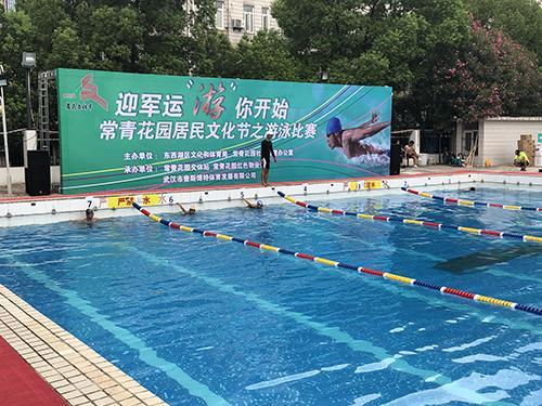 百度 - 常青花园游泳池