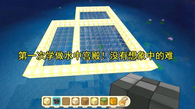 迷你世界:玩家创造豪华皇宫,建筑丰富色彩绚丽,皇上居然是熊猫