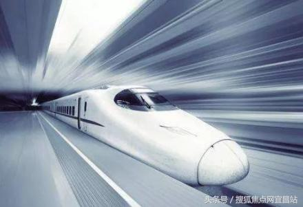 南寧到宜昌高鐵時刻表
