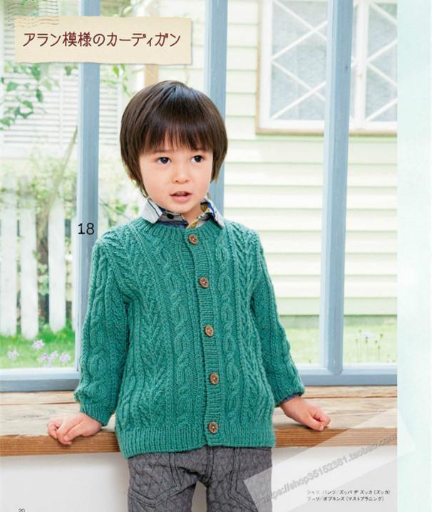 男宝宝针织开衫图片 - 京东