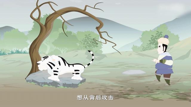 水浒动画:武松打虎