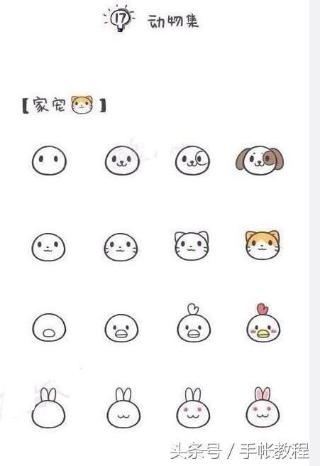 100个动物简笔画