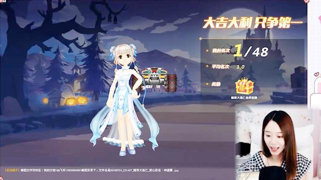 QQ飞车 女子个人竞速 季军赛 刘彤 vs 王诗圆