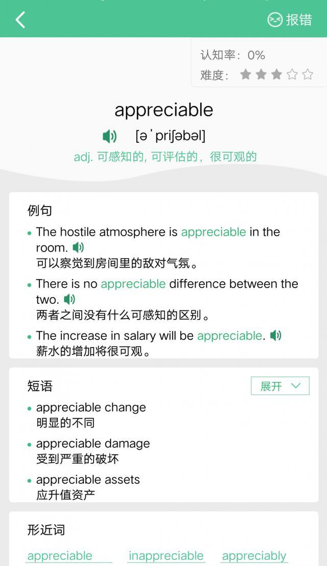 新东方·GMAT高频核心词汇-百科